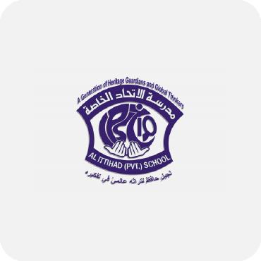 Al ittihad school logo